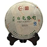 Lida - 2012yr Top Quality Fujian Bai Hao Yin Zhen - Bai Hao Silver Needle Compressed White Tea Cake - 250g/8.8oz