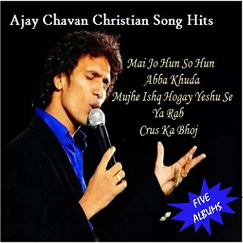 Renu Bala Halla Bol songs download