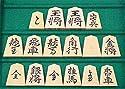 ★将棋駒 雲南本黄楊 特上彫 水無瀬/天上作 (桐角箱付) 梅商碁盤店