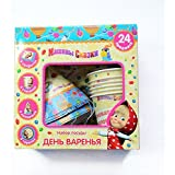 Bright Holiday Set for Children Masha and the Bear is the Original Choice for Party Supplies and Birthday New Year's whistles funny Hats Paper Drinking Glasses with Print Masha y el Oso