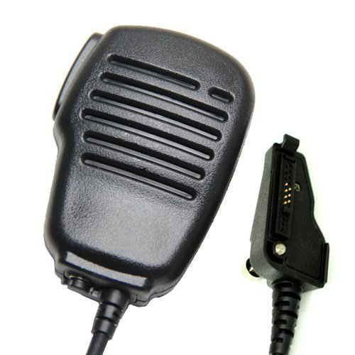 - Rainproof Shoulder Remote Speaker Mic Microphone PTT for Multi-Pin Kenwood Radio by Coodio
