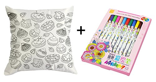 StylesILove Creative Hand Painting Project Decorative Pillow Case with Fabric Markers (Cupcakes Case + Marker Set) by stylesilove