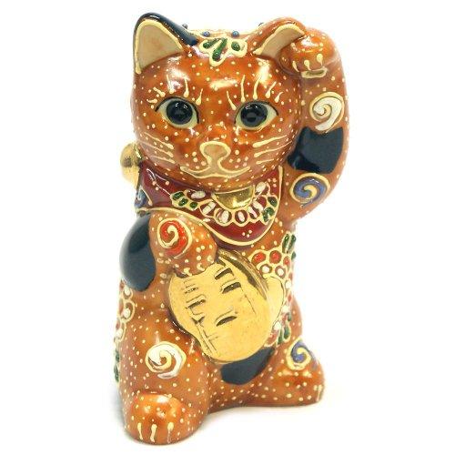 - Kutani Japanese Maneki Neko Dancing Lucky Cat Ceramic