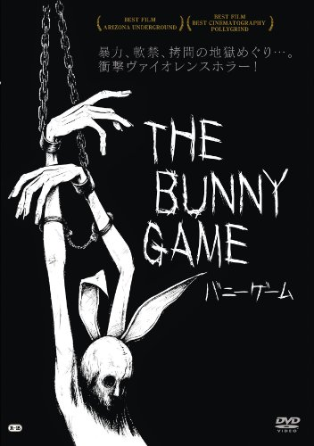 Movie - The Bunny Game [Japan DVD] WEED-13