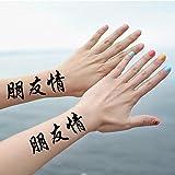 TAFLY Black Chinese Characters Temporary Tattoo Body Art Tattoo Stickers Waterproof Fake Tattoo 5 Sheets