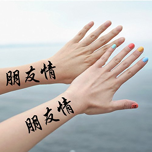 TAFLY Black Chinese Characters Temporary Tattoo Body Art Tattoo Stickers Waterproof Fake Tattoo 5 Sheets (Kanji Tattoos)