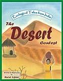 The Desert Contest
