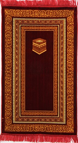 Premium Islamic Prayer Rug/Janamaz Sajjadah/Namaz Seccade by GOLD CASE - Kaaba Patterned - Made in TURKEY, Red by Gold Case