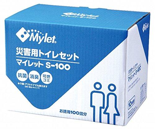 マイレットS-100 【803001】 B00TI4FU90