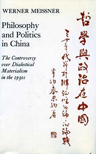 Philosophy and Politics in China: The Controversy over