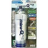 携帯型浄水器 【mizu-Q PLUS】ミズキュープラス 本体