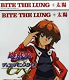 Taiyo-Yu Gi Oh! Thema Song by Bite the Lung