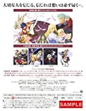 Animation - The Vision Of Escaflowne Blu-ray Box (7BDS) [Japan BD] BCXA-424