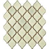SomerTile FDXARSL Casablanca Selene Porcelain Floor and Wall Tile, 9.875'' x 11.125'', Cream/Beige