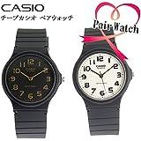 【ペアウォッチ】 カシオ CASIO クオーツ 腕時計 MQ24-1B2L MQ24-7B2 腕時計 ペアウォッチ mirai1-553168-ah [並行輸入品] [簡素パッケージ品]