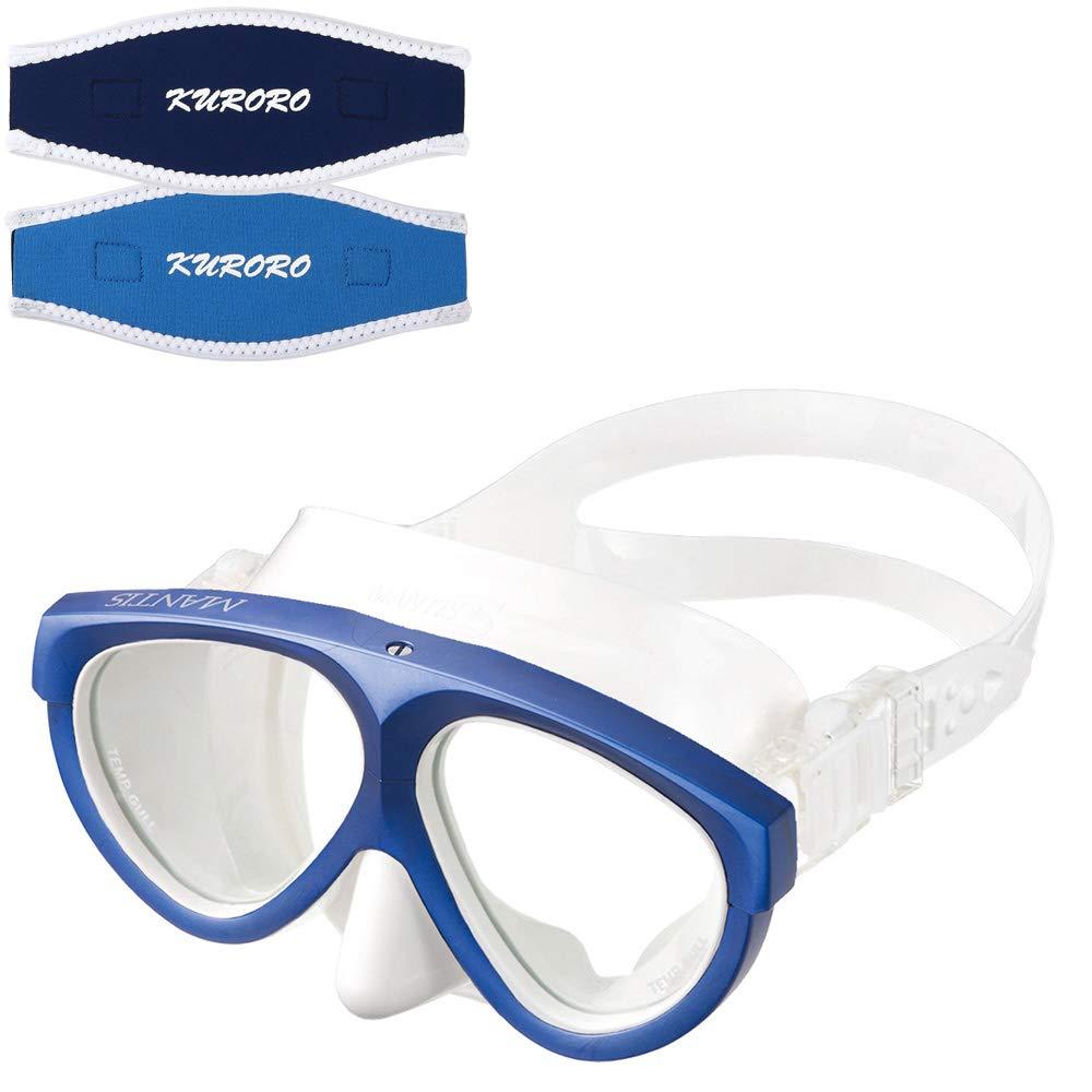 GULL マスク Mantis5 マンティス5 ホワイトシリコン ブラストミッドナイトブルー×KURORO マスクストラップカバー B07G5MWPDR ネイビー×スカイアクア