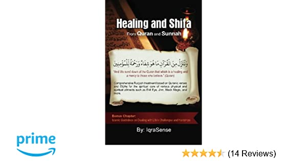Amazon com: Healing and Shifa from Quran and Sunnah