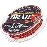 サンライン(SUNLINE) PEライン スーパーブレイド5 200m 1.5号