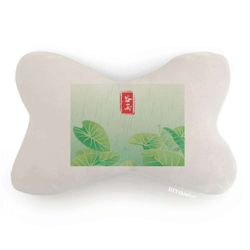 DIYthinker Circlar Grain Rain Twenty Four Solar Term Car Neck Pillow Headrest Support Cushion Pad