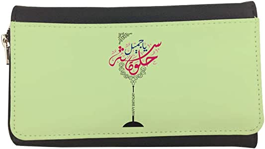 Happy Birthday Beautiful Printed Leather Case Wallet