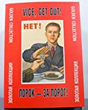 Pack of 20 Anti-Alcohol Soviet Posters Replica`s