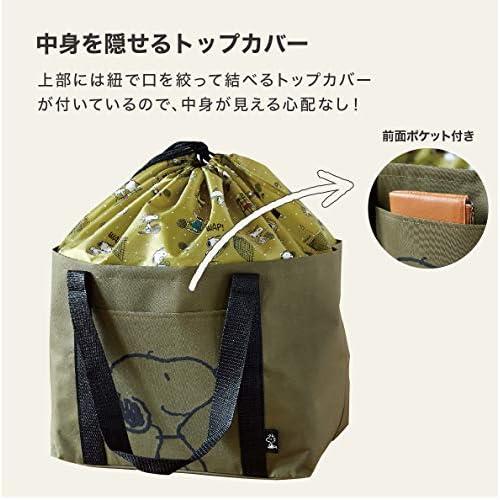 SNOOPY(スヌーピー)レジカゴサイズの BIG ショッピングバッグ BOOK Olive 付録