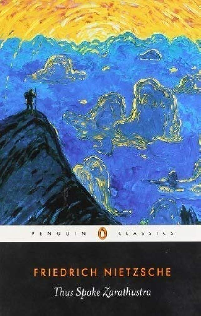 感謝しているビット薄いKant's Groundwork for the Metaphysics of Morals: A Commentary