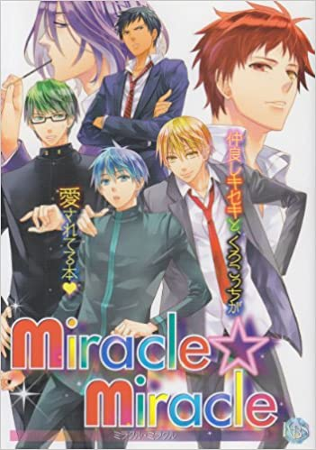 miracle☆miracle (K-Book Selection) コミックス – 2012/10/22