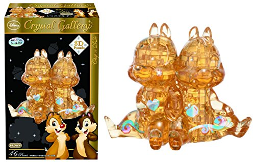 Disney 3d Crystal (Hanayama Disney Crystal Gallery Brown Chip 'n' Dale 3D Puzzle (46 Piece))