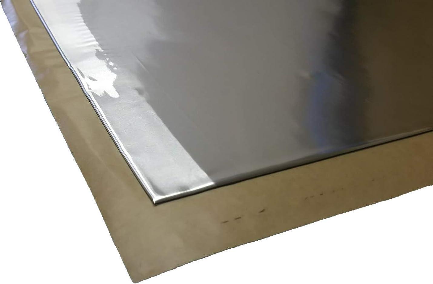 エアコン分注するバケツエーモン 音楽計画 ボディデッドニングキット 約80×170mm 厚さ約1.5mm?30枚入 2405