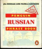 img - for Russian Phrase Book: New Edition (Phrase Book, Penguin) (Russian Edition) book / textbook / text book