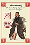 The Four Books: The Classic Texts of Confucianism in Chinese and English