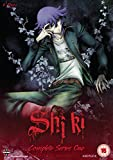 Shiki: The Complete Series 1 [Region 2]