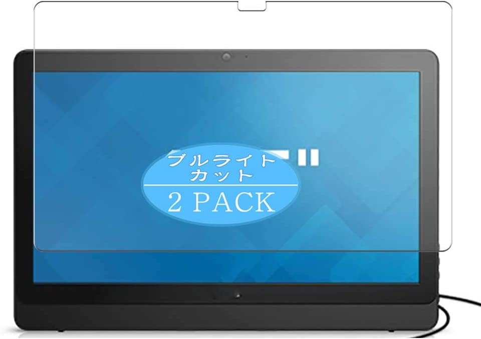 [2 Pack] Synvy Anti Blue Light Screen Protector, Compatible with Dell Inspiron 24 3000 (3452 AIO) All in One 23.8