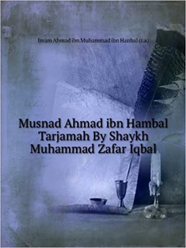 Muhammad Zafar Iqbals Book