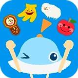 もっと!あそベビぷらす 2歳から遊べる子供向けのアプリ