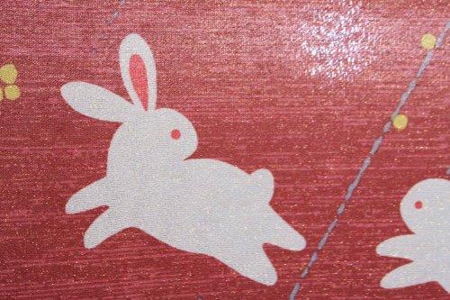 Japanese Noren W:85cm(33.46in) X H:150cm(59in) Rabbit Dark Red Lame Yarn by Narumi noren (Image #3)