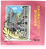 Naruko Peptide Purrty Kitty Eye Lifting Eye Mask, 8 Ounce