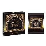 SWISSARABIAN Oud Al Arais Bakhoor (40g) Incense (12 Pack)