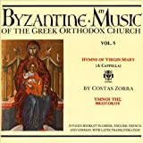 Vol%2E 5%2DHymns of the Virgin Mary