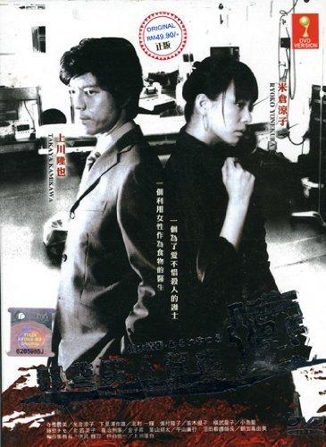 A Bunch of Rascal / Warui Yatsura Japanese Tv Drama Digipak Boxset English Sub 3 Dvd NTSC All