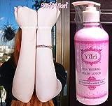 Cheap 2x Expert White Yuri Whitening Healthy Lotion Body Cream New Free Tracking