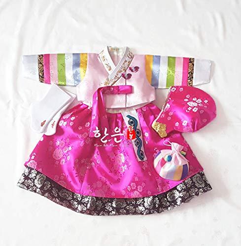 Amazon Korean Hanbok Dress For Girl Birthday Party National Baby Dolbok Handmade