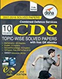 CDS 10 Years Topic-wise Solved Papers 2007-2016 (with free GK E-books)