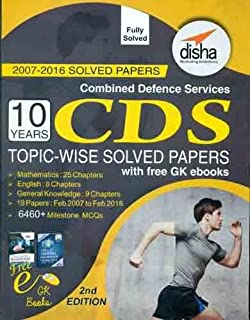 COMBINED DEFENCE SERVICES BOOKS PDF