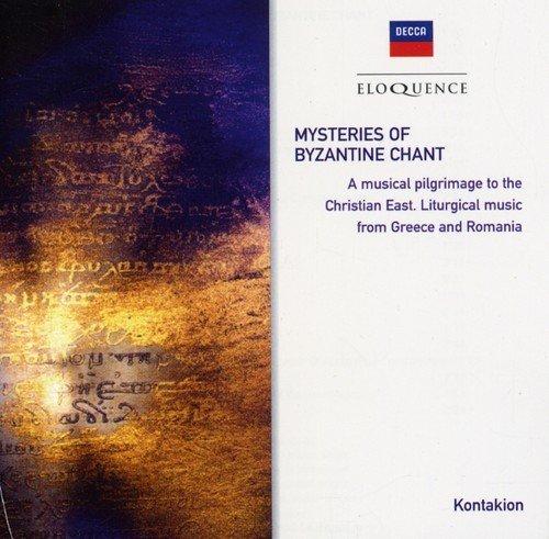 CD : DIACONESCU / KONTAKION - Mysteries Of Byzantine Chant (CD)