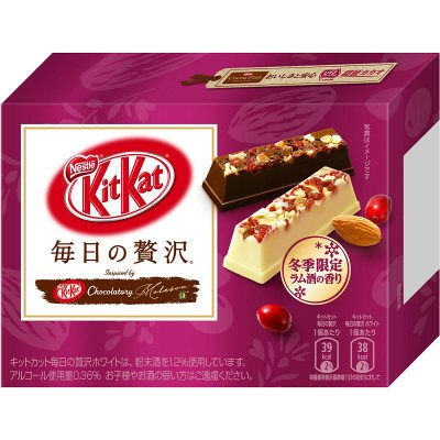 japan-limited-edition-kitkat-rum-every-day-luxury-chocolate-148oz-1-box-6-pieces-7g-each