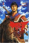 Lord, tome 1 par Ikegami
