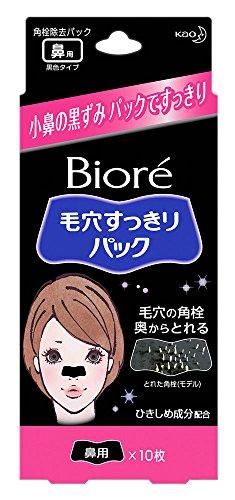 Biore Nose Strips - 7