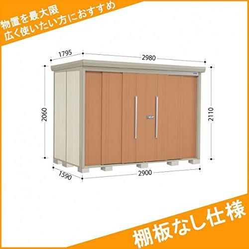 タクボ物置 ND/ストックマン 棚板なし仕様 ND-2915 一般型 標準屋根 『屋外用中型大型物置』 トロピカルオレンジ B074WM39JL